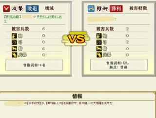 平手さん合流1.png